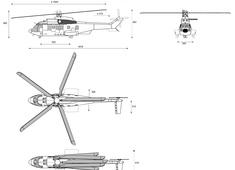Eurocopter EC725 Super Cougar