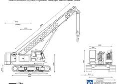 Hitachi Sumitomo SCX400T Hydraulic Telescopic Boom Crawler Crane